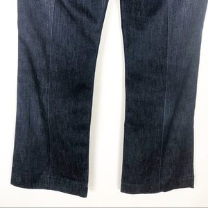 7 For All Mankind Jeans - 7 For All Mankind Dojo Flare Jeans Dark Wash